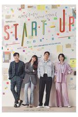 Key visual of Start-Up 1
